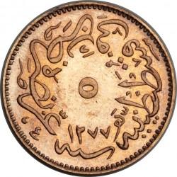 "Monedă > 5parale, 1861 - Imperiul Otoman  (""٤"" below toughra on obverse (4)) - reverse"