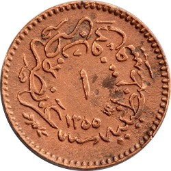 Moneda > 1para, 1839 - Imperio otomano  - reverse