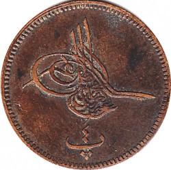 Moneda > 4para, 1861 - Egipto  - obverse