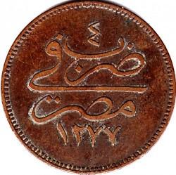 Moneda > 4para, 1861 - Egipto  - reverse