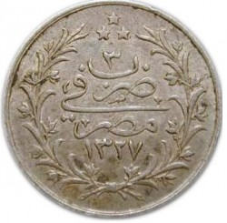 Munt > 1qirsh, 1909 - Egypte  (Diameter 16 mm) - reverse