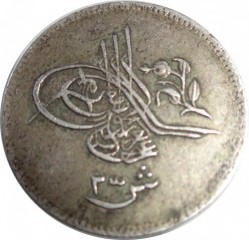 Moneda > 2½ qirsh, 1861 - Egipto  (Old type) - obverse