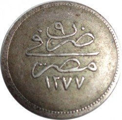 Moneda > 2½ qirsh, 1861 - Egipto  (Old type) - reverse