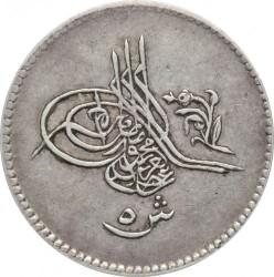 Minca > 5qirsh, 1861 - Egypt  (Silver. Flower near tugra) - obverse