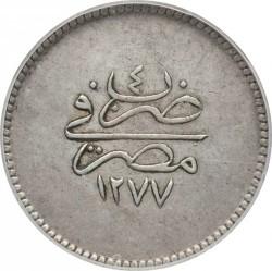 Minca > 5qirsh, 1861 - Egypt  (Silver. Flower near tugra) - reverse