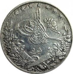 Монета > 5киршей, 1876 - Египет  (Серебро /серый цвет/. Звёзды на аверсе) - obverse