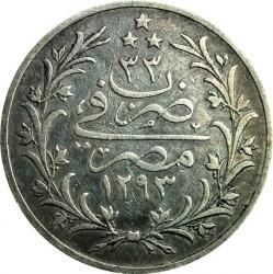 Монета > 5киршей, 1876 - Египет  (Серебро /серый цвет/. Звёзды на аверсе) - reverse