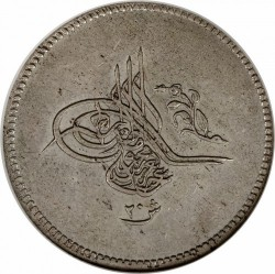 Moeda > 20 qirsh, 1861 - Egito  (Silver /gray color/. Old type) - obverse