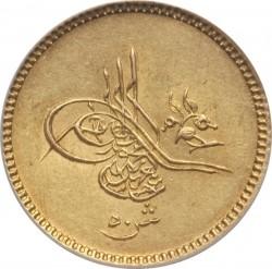Minca > 50qirsh, 1861 - Egypt  - obverse