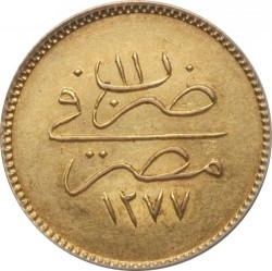 Minca > 50qirsh, 1861 - Egypt  - reverse