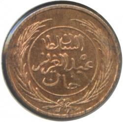 Moeda > ¼kharub, 1865 - Tunísia  - obverse