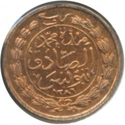 Moeda > ¼kharub, 1865 - Tunísia  - reverse