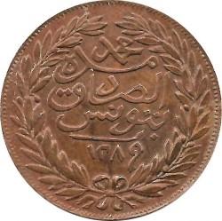 Moeda > 1kharub, 1872-1873 - Tunísia  - reverse