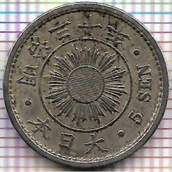 Moneda > 5sen, 1897-1905 - Japón  - obverse