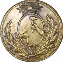 Moneda > ⅛real, 1856-1857 - México  - reverse