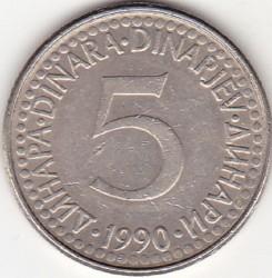 Moneta > 5dinarów, 1990-1992 - Jugosławia  - reverse