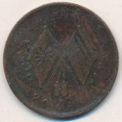 Νόμισμα > 20Κάς, 1920 - Κίνα - Δημοκρατία  (文十二錢制當, HO-NAN) - obverse