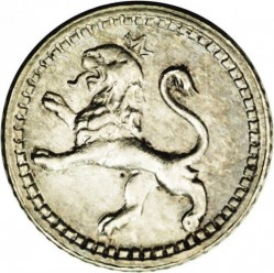 Munt > ¼real, 1859-1869 - Guatemala  - obverse