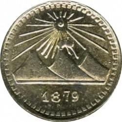 Moeda > ¼real, 1878-1879 - Guatemala  - obverse