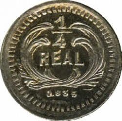 Moeda > ¼real, 1878-1879 - Guatemala  - reverse