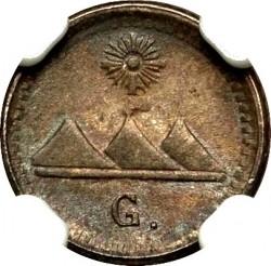 """Монета > ¼реала, 1889 - Гватемала  (Мітка мд """"G"""" під номіналом - Гватемала) - obverse"""
