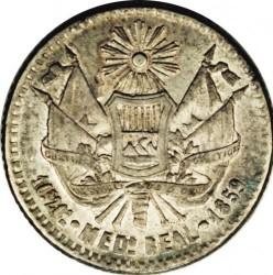 Moneda > ½real, 1859-1861 - Guatemala  - reverse