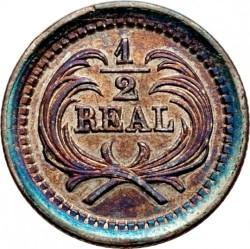 Монета > ½реала, 1872-1873 - Гватемала  - reverse