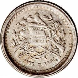 Moeda > ½real, 1879-1880 - Guatemala  - obverse