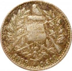 Moneda > ½real, 1899 - Guatemala  - obverse