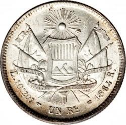 Moeda > 1real, 1861-1865 - Guatemala  - reverse