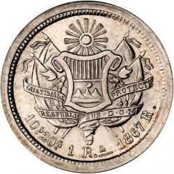 Moneta > 1real, 1866-1867 - Guatemala  - reverse