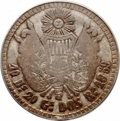 Монета > 2реала, 1859 - Гватемала  - reverse