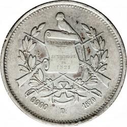 Moneta > 4reals, 1873-1893 - Guatemala  - obverse