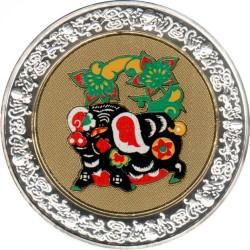 Moneta > 5kwacha, 2005 - Malawi  (Chiński zodiak - Rok świni) - reverse
