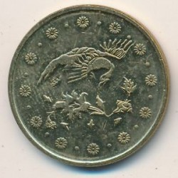 מטבע > 500ריאל, 2007 - איראן  - obverse