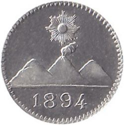 Moneda > ¼real, 1894-1899 - Guatemala  - obverse
