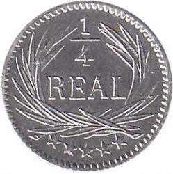 Moneda > ¼real, 1894-1899 - Guatemala  - reverse