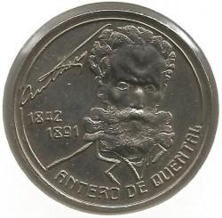Монета > 100ескудо, 1991 - Азорски острови  (100th Anniversary - Death of Antero de Quental) - reverse