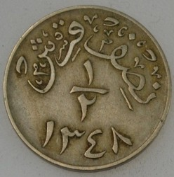 Moneda > ½qirsh, 1930 - Aràbia Saudita  - obverse