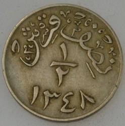 Moneda > ½qirsh, 1930 - Aràbia Saudita  - reverse