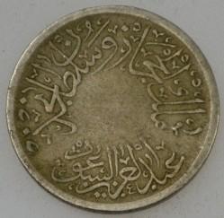 Moneda > ½qirsh, 1926 - Arabia Saudita  (Cuproníquel/Color gris/) - obverse