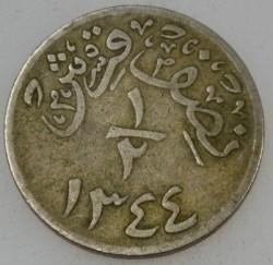 Moneda > ½qirsh, 1926 - Arabia Saudita  (Cuproníquel/Color gris/) - reverse