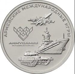 Monedă > 25ruble, 2018 - Rusia  (International Army Games) - obverse