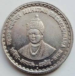 Moneta > 5rupii, 2006 - Indie  (Basawa /niemagnetyczna/) - reverse