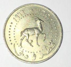 Monēta > 25dirhēmu, 1966-1969 - Katara un Dubaja  - obverse