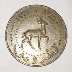 Moeda > 10dirham, 1966 - Qatar e Dubai  - obverse