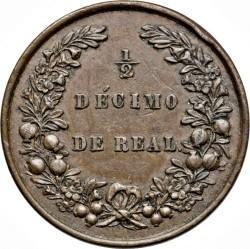 Coin > ½decimo, 1847-1848 - Colombia  - reverse