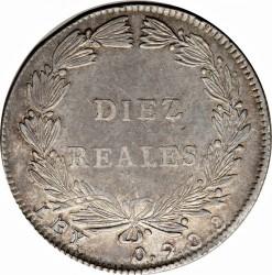 سکه > 10رئال, 1847-1849 - کلمبیا  - reverse