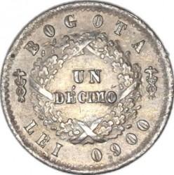 سکه > 1دسیمو, 1853-1858 - کلمبیا  - reverse