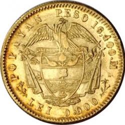 سکه > 10پزو, 1853-1857 - کلمبیا  - reverse